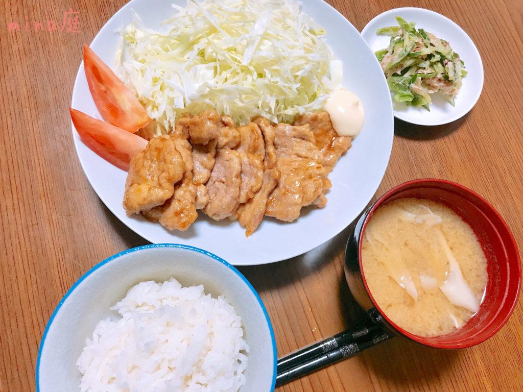我が家の夕飯