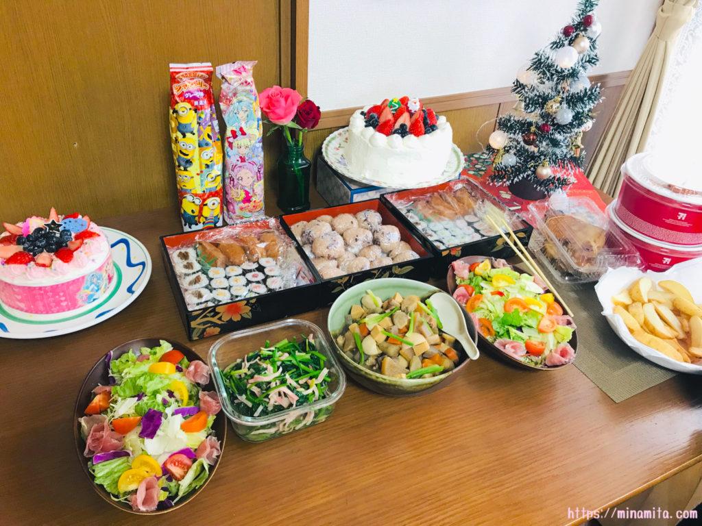 我が家のクリスマスパーティー