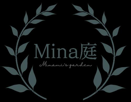 mina庭